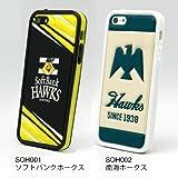 鷹ファン必見! iPhone 5 ケース 保護クッションシール バンパーセット id America Cushi Plus (南海ホークス ロゴマークホワイト)