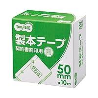 TANOSEE 製本テープ 契約書割印用 50mm×10m ホワイト 1巻 ×5セット