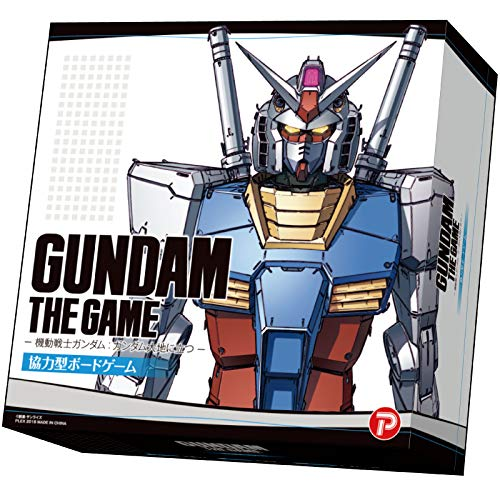 GUNDAM THE GAME -機動戦士ガンダム:ガンダム大地に立つ‐...