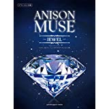 ピアノソロ ANISON MUSE -JEWEL-