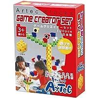 (まとめ) アーテック Artecブロック/カラーブロック 【ゲームクリエイターセット】 130pcs ABS製 【×5セット】
