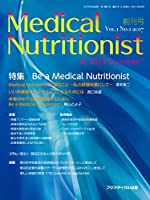 Medical Nutritionist of PEN Leaders Vol.1 No.1