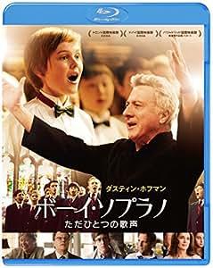 ボーイ・ソプラノ ただひとつの歌声 ブルーレイ&DVDセット(初回仕様/2枚組初回仕様特製ブックレット付) [Blu-ray]