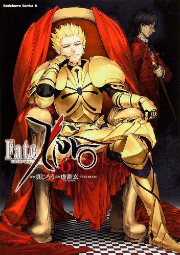 Fate/Zero (6) (カドカワコミックス・エース)の詳細を見る