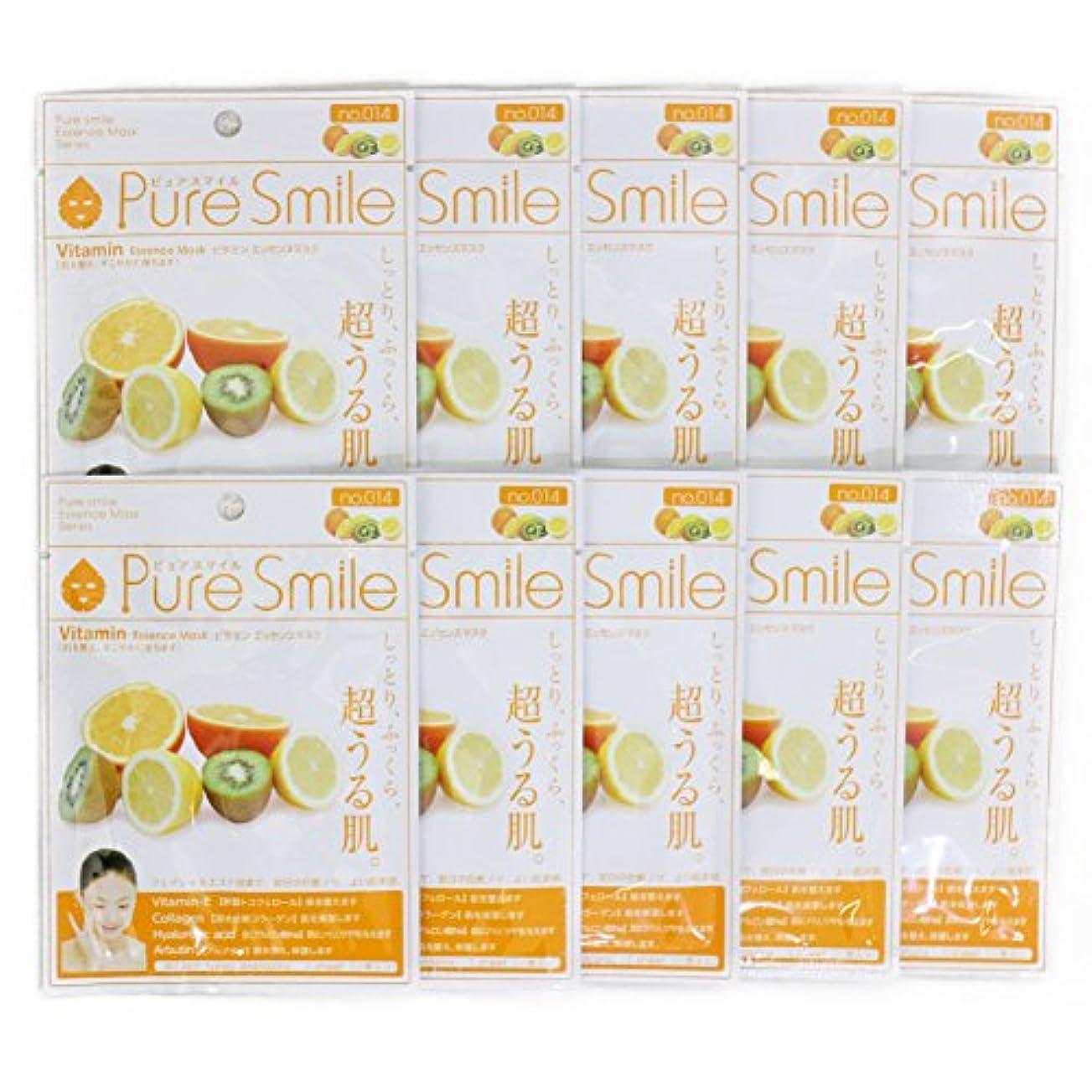農業納得させる数値Pure Smile ピュアスマイル エッセンスマスク ビタミン 10枚セット