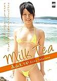 Milk Tea / 高山えりか CMG-111 [DVD]