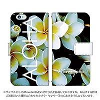 Galaxy S8 SCV36 手帳型 ケース [デザイン:2.プルメリア白/マグネットハンドあり] アロハ ギャラクシー スマホ カバー