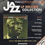 ジャズLPレコードコレクション 11号 (モーニン アート・ブレイキー&ザ・ジャズ・メッセンジャーズ) [分冊百科] (LPレコード付) (ジャズ・LPレコード・コレクション)