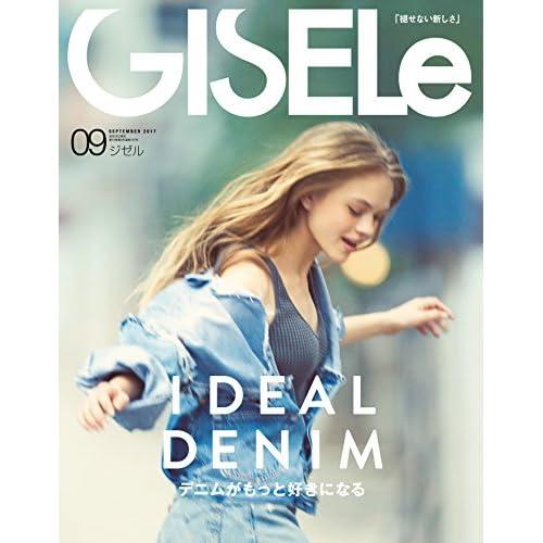 GISELe(ジゼル) 2017年 09 月号 [雑誌]