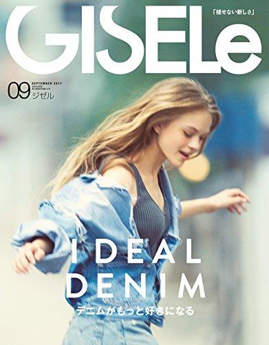 GISELe (ジゼル) 2017年09月号
