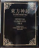 東方神起OFFICIAL COMPLETE FILE コンプリート