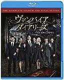 ヴァンパイア・ダイアリーズ〈ファイナル・シーズン〉 コンプリート...[Blu-ray/ブルーレイ]