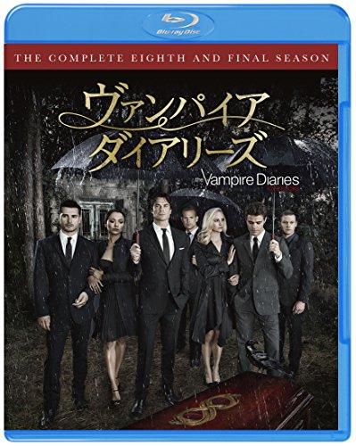 ヴァンパイア・ダイアリーズ ファイナル・シーズン コンプリート・セット(1~16話・3枚組) [Blu-ray]