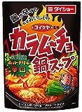 ダイショーコイケヤ監修 カラムーチョ鍋スープ ホットチリ味 辛口