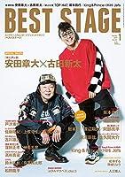 BEST STAGE 2019年 01 月号 [杂志]