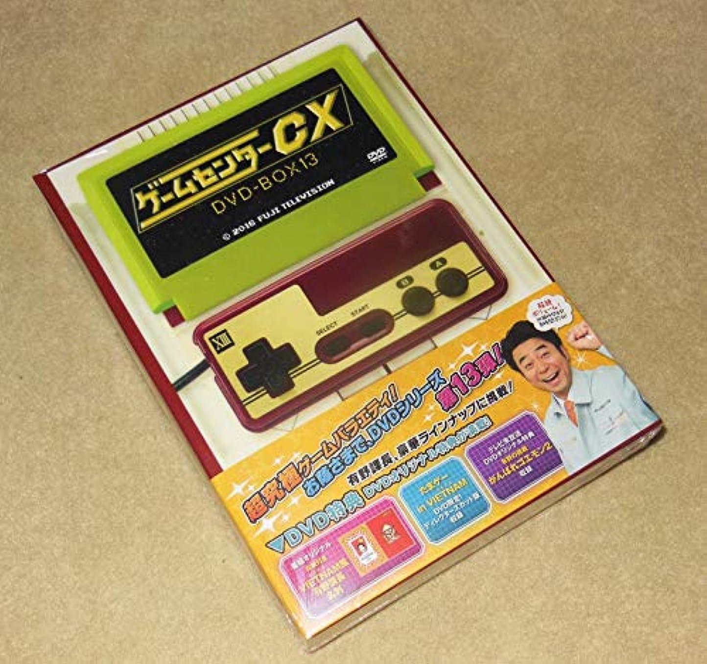 急性を通してスマッシュゲームセンターCX DVD-BOX13 2枚組