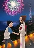 からかい上手の高木さん2 Vol.6 Blu-ray[Blu-ray/ブルーレイ]