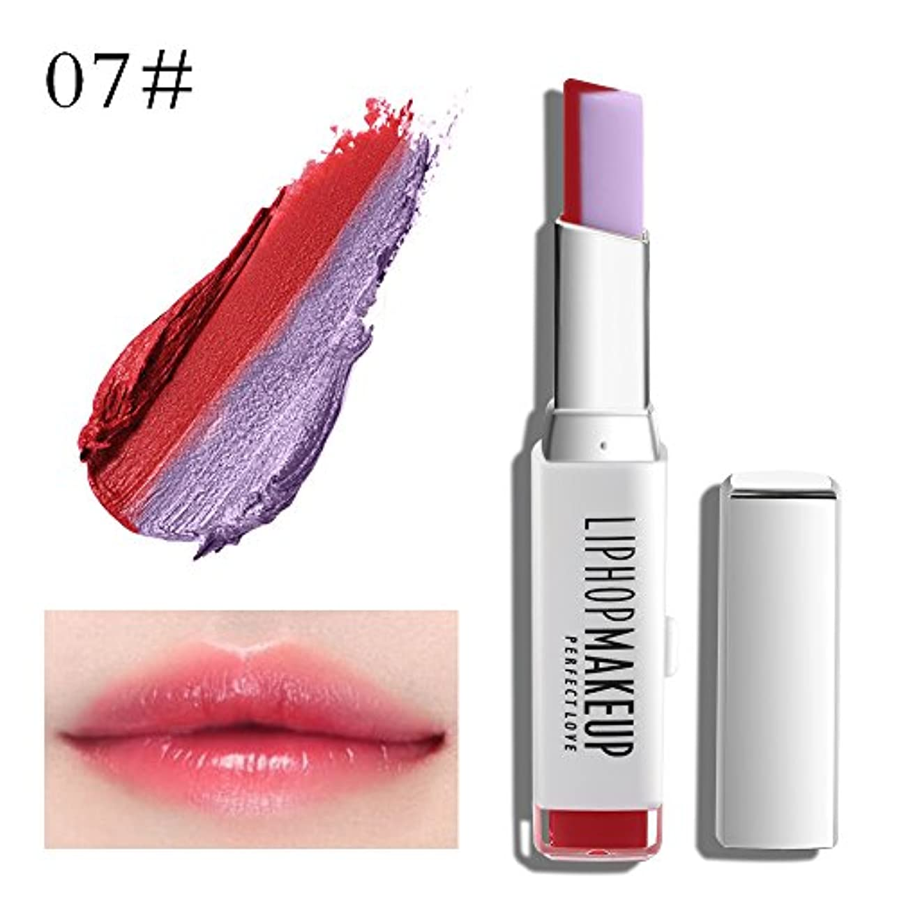 裕福なメールいらいらさせる1 PC Popular Waterproof Women Multicolor New Two Tone Lipstick #7
