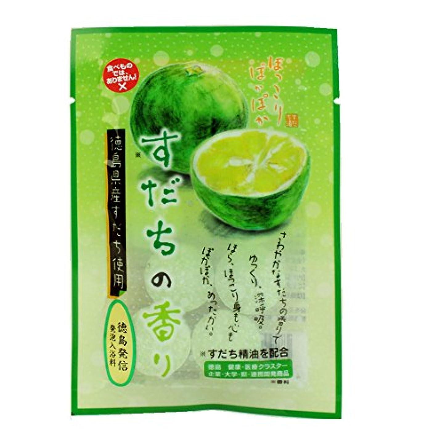 の面では脅かすビバすだちの香り 発泡入浴料 1袋 徳島県産すだち使用 860