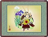工藤翔悠『武者と菖蒲』版画+手彩色 人物画 端午の節句 甲冑 侍 子供【版画 絵画】【R2265】