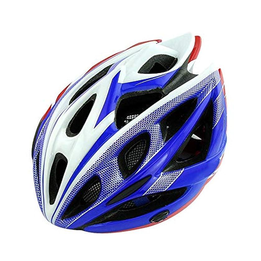 クリスチャン中止しますミサイルQRY 軽いヘルメット装置が付いている屋外の自転車の乗馬装置のヘルメットの統合された形成 幸せな生活 (色 : White)