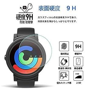 Maxku Ticwatch E/Ticwatch S ガラスフィルム 日本旭硝子素材採用 高透過率 薄型 硬度9H 飛散防止処理 2.5D ラウンドエッジ加工 自動吸着 Ticwatch E/Ticwatch S 液晶保護フィルム【2枚入り】