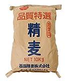 西田精麦 大麦麹用 丸麦 10kg 九州産 大麦 100%使用