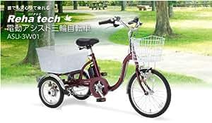 ★フランスベッド【新製品】電動アシスト三輪自転車Reha Tech