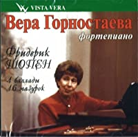 Piano Works: Gornostaeva