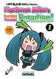 Hachune Miku's Everyday Vocaloid Paradise! 1 (Hachune Miku's Everyday Vocaloid Paradise)