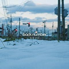 back number「ヒロイン」のジャケット画像