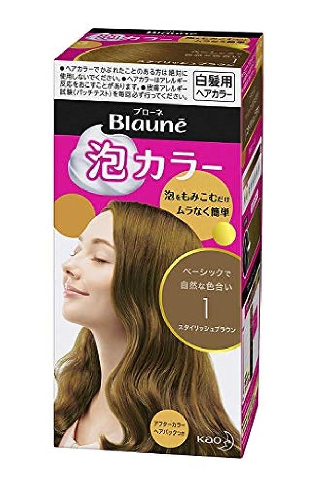 聴覚障害者上に築きます湿った【花王】ブローネ泡カラー 1 スタイリッシュブラウン 108ml ×20個セット