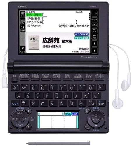 CASIO Ex-word 電子辞書 一般・総合モデル(生活・教養) ブラック 110コンテンツ 1000文学作品 クラシック1000フレーズ収録 ツインカラー液晶 EX-VOICE機能 タフパワー 学習帳機能搭載 XD-B6600BK