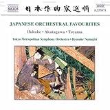 日本管弦楽名曲集(海外仕様)