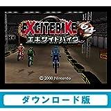 エキサイトバイク64 【Wii Uで遊べる NINTENDO64ソフト】|オンラインコード版