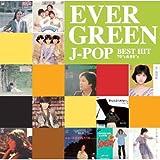エバーグリーン J-POP ベスト DQCL-2111 画像