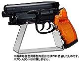 高木型 弐〇壱九年式 爆水拳銃 豪華版 ブラック カラー ポリスチレン製 ウォーターガン