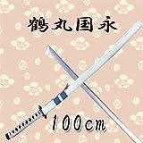 【刀剣乱舞 風】木製刀/模造刀/武士刀 100cm コスプレ小物/道具 (鶴丸国永風)