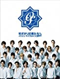 花ざかりの君たちへ~イケメン☆パラダイス~2011 Blu-ra...[Blu-ray/ブルーレイ]