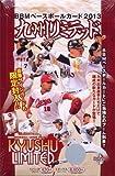BBM 2013 ベースボールカード 九州リミテッド BOX