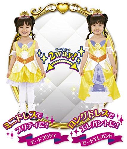 Go! プリンセスプリキュア 変身プリチューム キュアトゥインクル2wayドレス 100cm-110cm