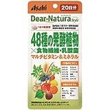 ディアナチュラスタイル 48種の発酵植物×食物繊維・乳酸菌 80粒 (20日分)