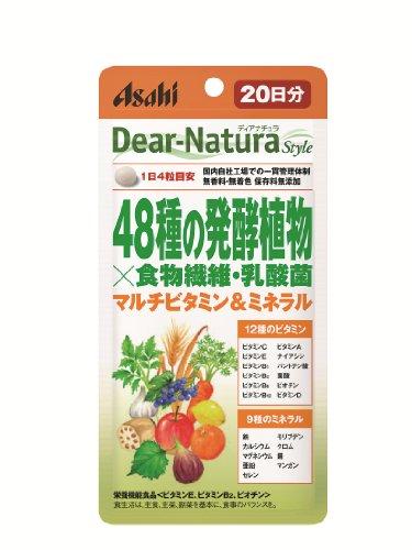 ディアナチュラスタイル 48種の発酵植物×食物繊維・乳酸菌 80粒(20日分)