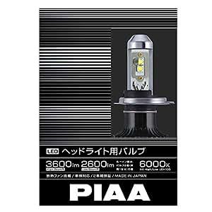 PIAA ( ピア ) LEDヘッドライトバルブ 3600/2600lm 【6000K】 H4 ホワイト 12V23W 2個入り LEH100