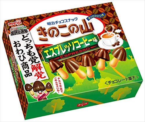 明治 きのこの山エスプレッソコーヒー味 64g ×10箱