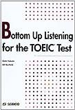 音声変化で学ぶTOEICテストリスニング