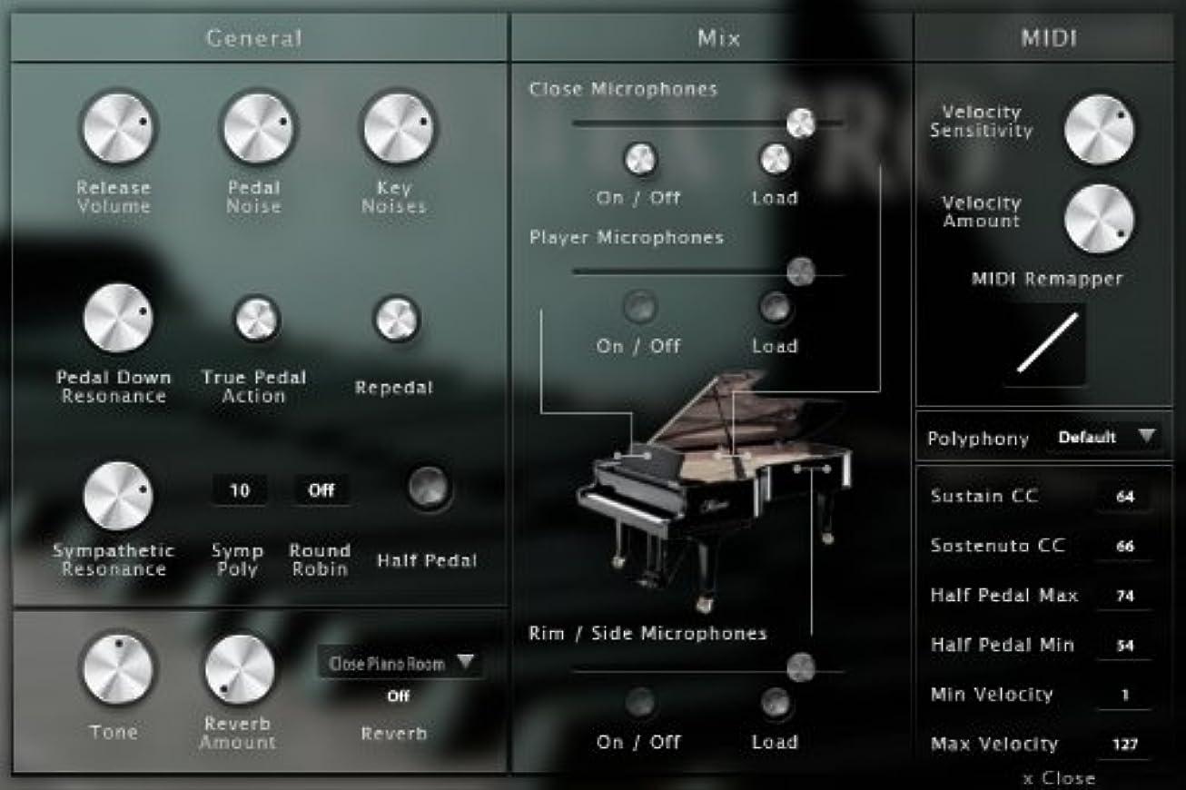 歴史家玉住所KAWAI EX Pro -ピアノ音源-