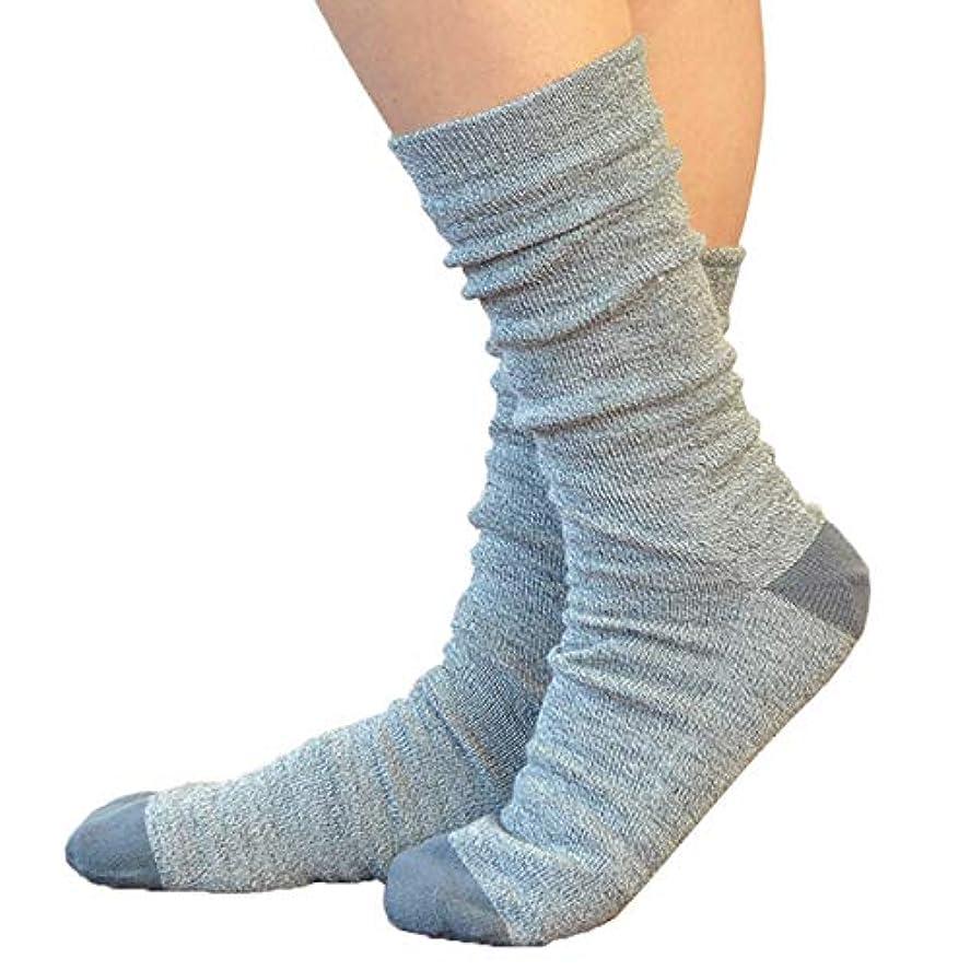 過半数媒染剤拮抗コンフォートハグ Comfort hugge インナーソックス 保湿 かかと モイストパックソックス