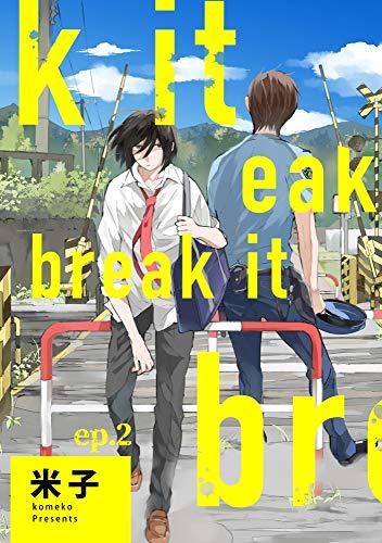 break it ep.2 (PriaLコミック)