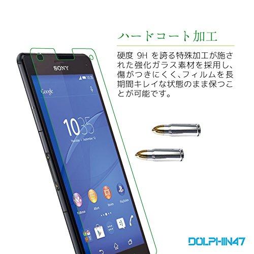 DOLPHIN47 液晶保護フィルム 強化ガラス Xperia z3 ガラスフィルム 0.26mm 日本製素材使用 ソニー エクスペリア ゼット スリー 気泡が抜ける 硬度9H
